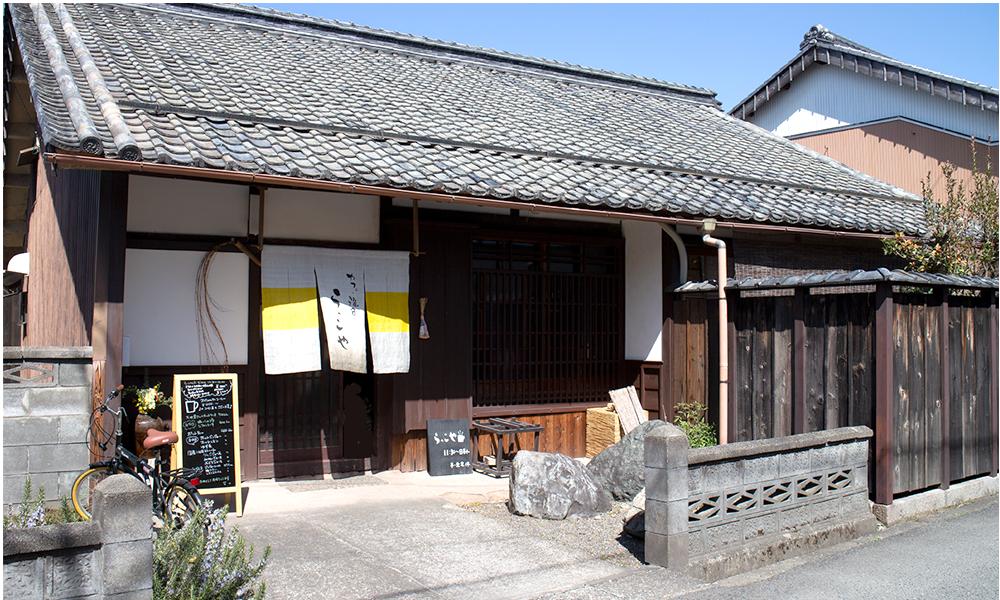 【7/31】滋賀移住者交流会が日野町のカフェ「らっこや」で開催されます