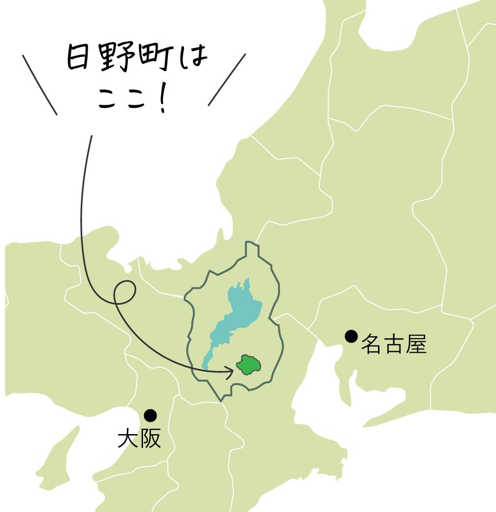ひの暮らしー滋賀県蒲生郡日野町ー移住・定住情報